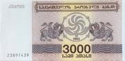 3 000 Kuponi – obverse