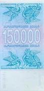 150 000 Kuponi – reverse
