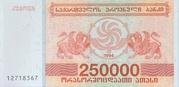 250 000 Kuponi – obverse