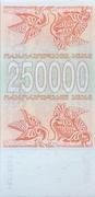 250 000 Kuponi – reverse