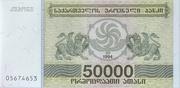 50 000 Kuponi – obverse