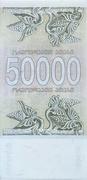50 000 Kuponi – reverse