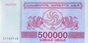 500 000 Kuponi – obverse