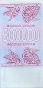 500 000 Kuponi – reverse