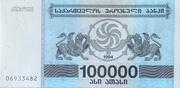 100,000 Kuponi – obverse