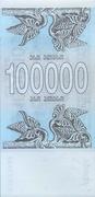 100,000 Kuponi – reverse