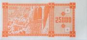 25 000 Kuponi – reverse