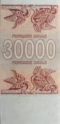 30 000 Kuponi – reverse