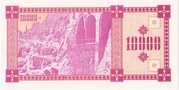 "10 000 Kuponi (digit ""3"" in denominator) – reverse"