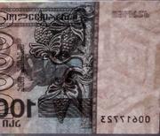 20 000 Kuponi -  obverse