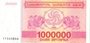 1 000 000 Kuponi – obverse