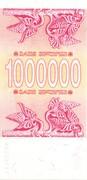 1 000 000 Kuponi – reverse