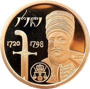 5 Lari (King Erekle II) – obverse
