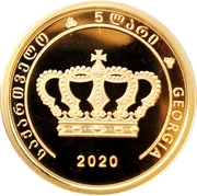 5 Lari (King Erekle II) – reverse