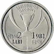"2 Lari (Tbilisi ""Dinamo"" - UEFA Cup Winner`s  Cup Winner. 25th anniversary) – obverse"