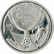 "2 Lari (Tbilisi ""Dinamo"" - UEFA Cup Winner`s  Cup Winner. 25th anniversary) – reverse"