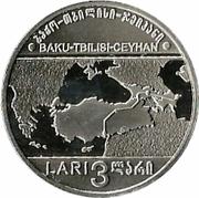 3 Lari (BTC) – reverse