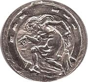 25 Pfennig (Thale am Harz) [Gemeinde, Provinz Sachsen] – reverse