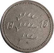 10 Pfennig (Backnang) [Stadt, Württemberg] – reverse