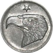 50 Pfennig (Aachen) [Stadt, Rheinprovinz] – reverse
