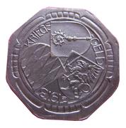 50 Pfennig (Oberndorf) [Oberamt, Wüttemberg] – reverse