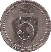 5 Pfennig (Emmendingen) [Private, Baden, Spinnerei Ramie] – reverse