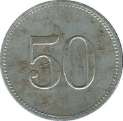50 Pfennig (Scheinfeld) [Stadt, Bayern] – reverse