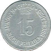 15 Pfennig (Eggenfelden) [Private, Bayern, Distriktsparkasse] – reverse