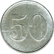 50 Pfennig (Eggenfelden) [Private, Bayern, Distriktsparkasse] – reverse