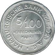 5/100 Verrechnungsmarke (Hamburg) [Private, Hamburgische Bank A.G.] – obverse