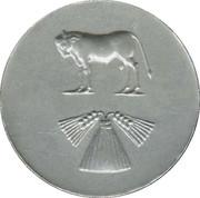 50 Pfennig (Büdingen) [Kreis, Hessen] – reverse