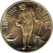 5 Millionen Mark (Menden) [Stadt, Westfalen] – reverse