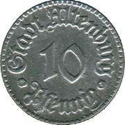 10 Pfennig (Altenburg) [Stadt, Sachsen-Altenburg] – obverse