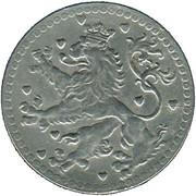 50 Pfennig (Weimar) [Stadt, Sachsen-Weimar-Eisenach] – reverse
