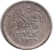 1 Pfennig (Eisleben) [Private, Provinz Sachsen, Trade Union] – obverse