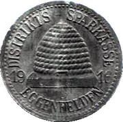10 Pfennig (Eggenfelden) [Private, Bayern, Distrikts-Sparkasse] – obverse