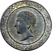10 Pfennig (Düsseldorf) [Private, Rheinprovinz, Stahlwerk Böhler] – reverse