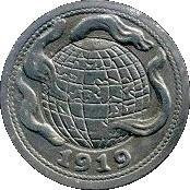 50 Pfennig (Gummersbach) [Stadt, Rheinprovinz] – reverse