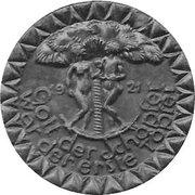 75 Pfennig (Höhr) [Stadt, Hessen-Nassau] – reverse