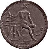 10 Pfennig (Stadtamhof) [Private, Bayern, Anton Knabl] – reverse