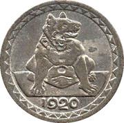 25 Pfennig (Aachen) [Stadt, Rheinprovinz] – reverse