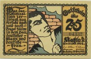 25 Pfennig (Kahla; Economics Series - D) -  obverse