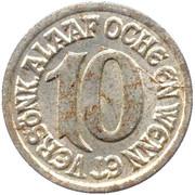 10 Pfennig (Aachen) [Stadt, Rheinprovinz] – reverse
