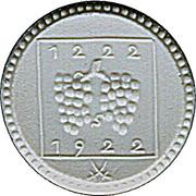 1 Mark (Grünberg) [Stadt, Schlesien] – reverse