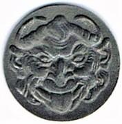 5 Pfennig (Thale am Harz) [Gemeinde, Provinz Sachsen] – reverse