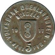 5 Pfennig (Oberlahnstein) [Private, Hessen-Nassau, Volksbank] – obverse
