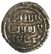 Akçe - Süleyman Şah – reverse