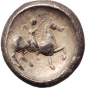 Tetradrachm (Imitation of Tetradrachm of Larissa) – reverse