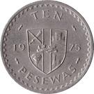 10 Pesewas – reverse