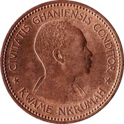 1 Penny - Elizabeth II -  obverse